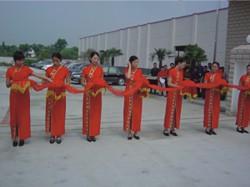Открытие завода Optimum в 2003 г.