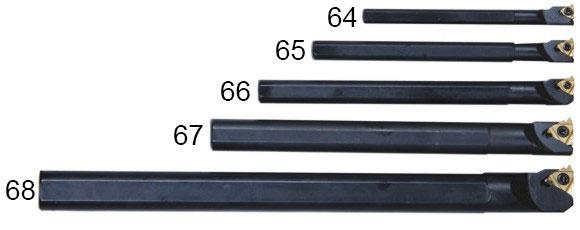 Набор расточных резцов 5 шт. 8-20 мм.